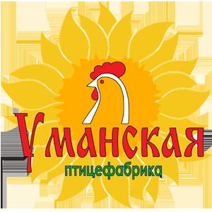 Уманская птицефабрика